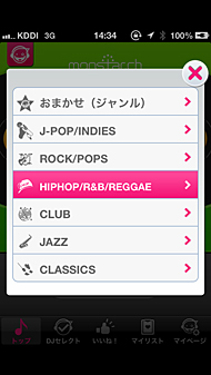 ts_musicmonster02.jpg