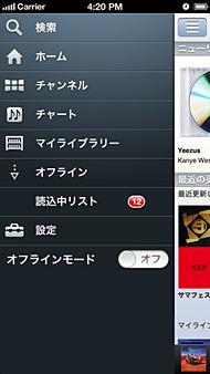 ts_musicun02.jpg