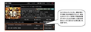 ts_JCOM_02.jpg