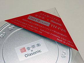 ts_ochasonic12.jpg