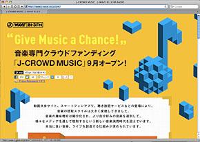 ts_jcrowd02.jpg