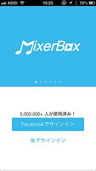 ts_mixer01.jpg
