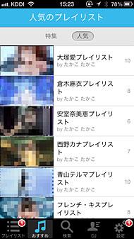 ts_mixer02.jpg