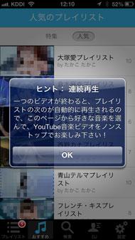 ts_mixer07.jpg