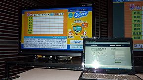 ts_icon02.jpg