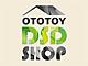 DSDを体感できる「OTOTOY DSD SHOP 2013」、今年のテーマは「Point of No Return」