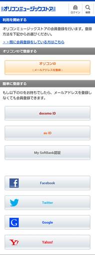 asa_oriconME_01.jpg
