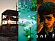 3D映像の再評価、「ルミエール・ジャパン・アワード2013」で見つけた新しいリアリティー(前編)