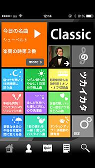 ts_classic01.jpg