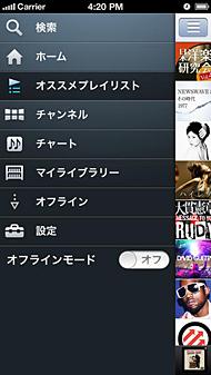 ts_music01.jpg