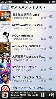 ts_music02.jpg
