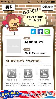 ts_moya04.jpg
