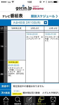 ts_sochi02.jpg