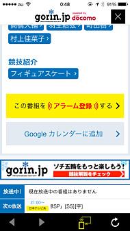 ts_sochi04.jpg