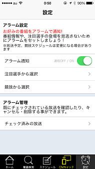 ts_sochi05.jpg