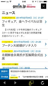 ts_sochi08.jpg