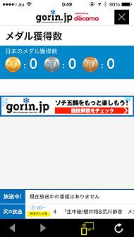 ts_sochi10.jpg