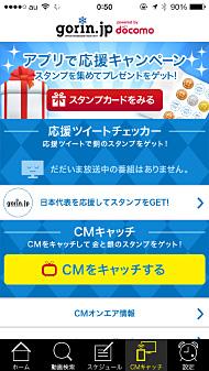 ts_sochi11.jpg