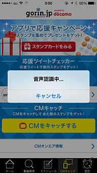 ts_sochi12.jpg