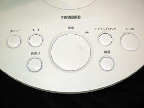 ts_twin04.jpg