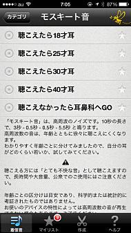 ts_ringring07.jpg
