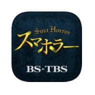 ts_bstbs03.jpg