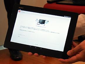 ts_remote02.jpg