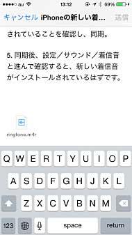 ts_voicec011.jpg