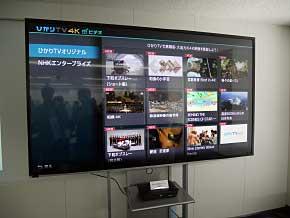ひかりTV、4K対応VoDの商用サービスを10月に開始