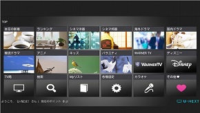 vita ビデオ ダウンロード