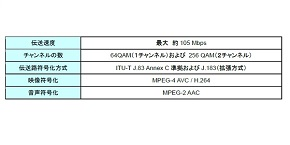 hm_j02.jpg