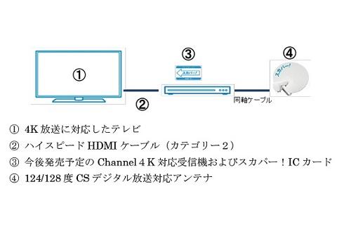 hm_so02.jpg