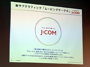 ts_jcom08.jpg