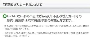hm_b02.jpg