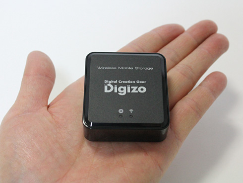 ts_digizo01.jpg