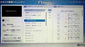 ts_tsuyatsuya02.jpg