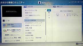 ts_tsuyatsuya03.jpg
