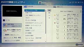 ts_tsuyatsuya04.jpg