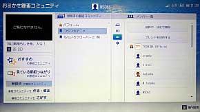 ts_tsuyatsuya05.jpg