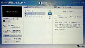 ts_tsuyatsuya06.jpg