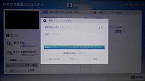 ts_tsuyatsuya08.jpg
