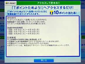 ts_tpoint010.jpg