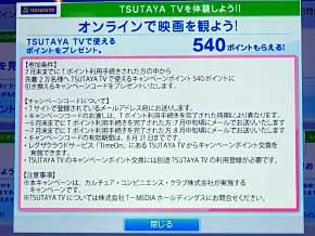 ts_tpoint011.jpg