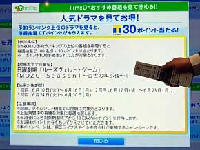 ts_tpoint08.jpg