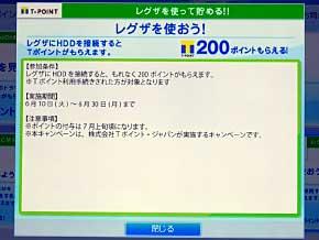 ts_tpoint09.jpg