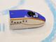 水で描いた線路の上を新幹線が走る! 新しい形の鉄道玩具をパイロットインキが開発