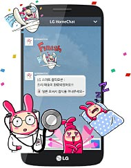 ts_line05.jpg