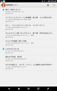 ts_sling_remote07.jpg