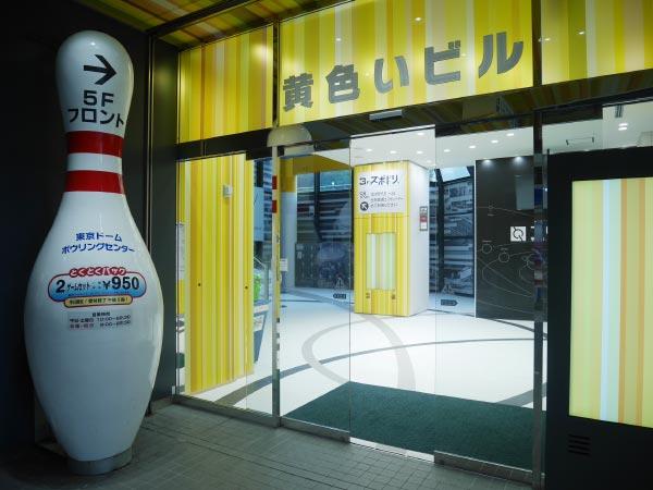 https://image.itmedia.co.jp/lifestyle/articles/1407/04/l_ts_sphero01.jpg
