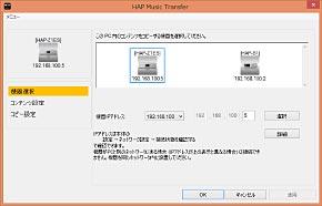 ts_sonyhap04.jpg